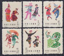 China 1963 National Dance, MNH (**) Michel 720-725 - 1949 - ... République Populaire