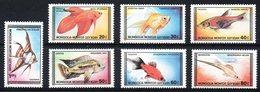Mongolie Mongolia 1485/91 Poissons Exotiques - Fishes