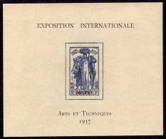 Dahomey BF N° 1 X  Exposition Internationale 1937 Le Bloc Forte Trace De Charnière Sinon  TB - Ungebraucht