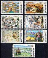 Mongolie Mongolia 1688/94 Cheval , Yack , Chameau , Mouton , Renne - Stamps