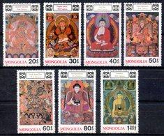 Mongolie Mongolia 1711/17 Bouddha - Buddhism
