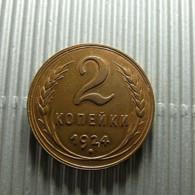 Russia 2 Kopeks 1924 Reeded Edge - Rusland