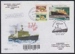 "RUSSIA 2014 COVER Used NUCLEAR ICEBREAKER ""LENIN"" BRISE-GLACE EISBRECHER Arctic ATOM POLAR NORD ATOMIQUE POLAIRE Mailed - Navi Polari E Rompighiaccio"