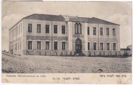 Israel Russia 1912 Judische Madchenschule In Jaffa, Canceled In Mariinsk, Tomsk Tomskaya Obl., Jew Jewisch Judaica - Israele