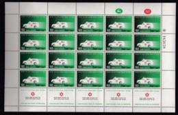 ISRAEL, 1955, Full Sheet(s) Mint Stamps, Ambulance, 5x5, SG 114, FS 902 - Israël