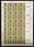 ISRAEL, 1956, Full Sheet(s) Mint Stamps, Technology Institute, 4x5, SG 128 FS 904 - Israël