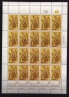 ISRAEL, 1958, Full Sheet(s) Mint Stamps, New Year - Crops, 4x4x5 , SG 150-153, FS 913 - Israël