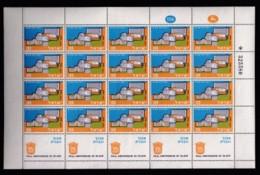 ISRAEL, 1959, Full Sheet(s) Mint Stamps, Tel-Aviv, 4x5 , SG 160, FS 914 - Israël