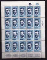 ISRAEL, 1959, Full Sheet(s) Mint Stamps, E.Ben Yehuda, 4x5 , SG 169, FS 917 - Israël