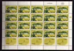 ISRAEL, 1960, Full Sheet(s) Mint Stamps, Settlements, 3x4x5 , SG 170-172, FS 918 - Israël