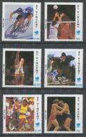 1007 - Saint-Vincent Jeux Olympiques (olympic Games) Seoul 88 MNH ** - Ete 1988: Séoul