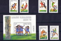 Soccer World Cup 1986 - Footbal - HUNGARY - S/S+Set MNH - World Cup