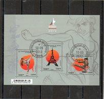 FRANCE    Feuillet De 3 Timbres 0,80 €    2012     Y&T :F4680  Championnat Du Monde De Karaté Paris    Oblitéré - Sheetlets