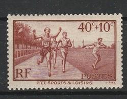 FRANCE 1937 YT N° 346 ** - Unused Stamps