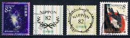 Japon - 4 Timbres De L'année 2018 Oblit. - 1989-... Empereur Akihito (Ere Heisei)