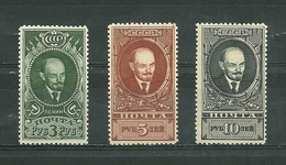URSS. 1939. Neuf. Lenine - 1923-1991 URSS