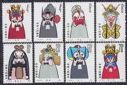 China 1980 Face Masks Of The Beijing Opera, MNH (**) Michel 1582-1589 - 1949 - ... République Populaire