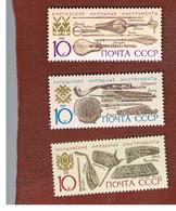 URSS -  YV. 5907.5909  -  1991 TRADITIONAL MUSICAL INSTRUMENTS     (COMPLET SET OF 3)    - MINT** - Ungebraucht