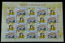 Indonesia Will Appear 22.07.2019, Stamp Full Sheet, 24th World Scout Jamboree-Scout Mondial North Amerika 2019 MNH - Indonesien