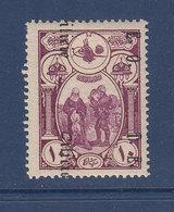 CILICIE 64 SURCHARGE VERTICALE   NEUF CHARNIERE - Cilicia (1919-1921)