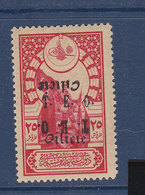 CILICIE 75 DOUBLE SURCHARGES DONT UNE  RENVERSEE   NEUF CHARNIERE - Cilicia (1919-1921)