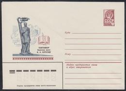 15118 RUSSIA 1981 ENTIER COVER Mint SYKTYVKAR Komi KURATOV Poet Poete MONUMENT SCULPTURE ARCHITECTURE LITERATURE 378 - 1980-91