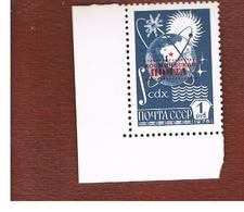 URSS -  YV. 5576  -  1988  SPACE POST (STAMPS OF 1975 OVERPRINTED)   - MINT** - Nuovi