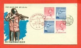 TIRO -  - GIAPPONE - JAPAN - NIPPON - 1966 - Tiro (armi)
