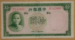 Chine 10 Yüan 1937 - Chine