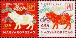 Hungary - 2019 - Chinese Horoscope – Year Of The Pig - Mint Stamp Set - Ungebraucht