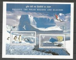 INDIA PRESERVE POLAR REGIONS ARCTIC ANTARCTIC ARTICO ANTARTIDA OSO BEAR PENGUIN - Preserve The Polar Regions And Glaciers