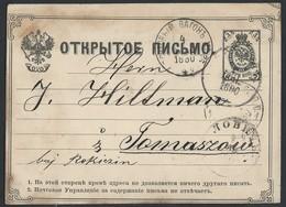 R122.Postcard. Mail 1880 Lowisz  (Poland) Via TPO № 25 To Tomashov (Poland). Railway Post. Russian Empire. - 1857-1916 Empire