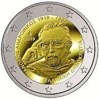 Greece, 2019, M.Andronicus, 2 Euro - Grecia