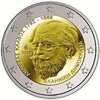 Greece, 2019, A.Kalvos, 2 Euro - Grecia