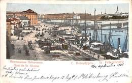 St Pétersbourg - Quai De St Nicolas (animation, Colorisée, 1906) - Russie