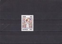 Peru Nº 619 - Peru