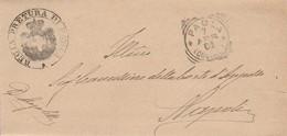 Paola. 1903. Annullo Tondo Riquadrato PAOLA (COSENZA) + Annullo REGIA PRETURA DI PAOLA, Su Franchigia Con Testo - 1900-44 Victor Emmanuel III