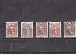 Peru Nº 633A Al 633E - Perú