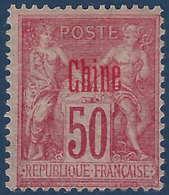 France Colonies Chine Française N°12a Surcharge Carmin TTB & RR Signé - Unused Stamps