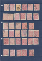 SYRIE ROYAUME LOT USED - Syria