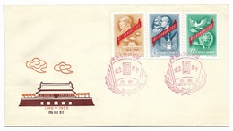 China 1959. 10th Anniversary Of The Founding Of The People's Republic Of China. FDC - 1949 - ... Volksrepublik