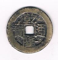 CASH  ??  CHINA /5503/ - Cina