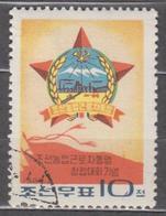 Korea North 1965 Mi# 580 Used - Corea Del Nord