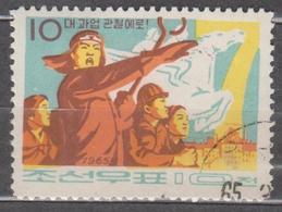Korea North 1965 Mi# 581 7 Year Plan Used - Corea Del Nord
