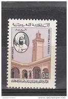 Marruecos Nº 479 Con Oxido - Marruecos (1956-...)