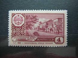 Capitals Of Autonomous Republic # Russia USSR Sowjetunion # 1961 MNH # Mi 2529 - Neufs