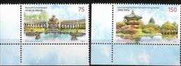2013 Allem. Fed. Deutschland  Germany  Mi. 3013-4 EUL  130 Jahre Diplomatische Beziehungen Mit Südkore - Nuevos