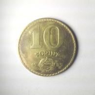 10 Forint Münze Aus Ungarn Von 1985 (sehr Schön) - Ungarn