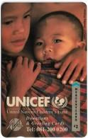 UK (Mercury) - UNICEF - 20MERC - MER234, 7.310ex, Used - United Kingdom