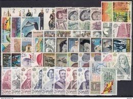 ESPAÑA 1978 Nº 2451/2507 AÑO NUEVO COMPLETO,57 SELLOS - Ganze Jahrgänge